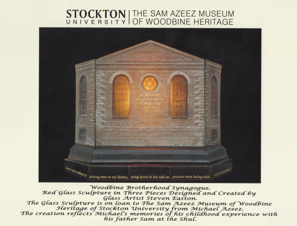 The Sam Azzez Museum of Woodbine Heritage