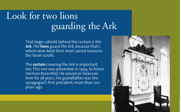 Exhibits - Sam Azeez Museum of Woodbine Heritage - The Woodbine Brotherhood Synagogue - The Ark